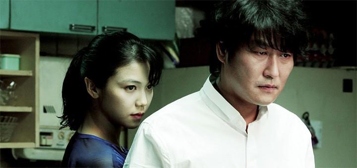 KOFFIA 2013: The Many Faces of Korean Cinema - YAM Magazine