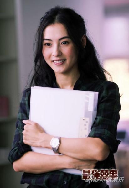 Stills of Cecilia Cheung on All's Well, Ends Well 2011 – YAM Magazine
