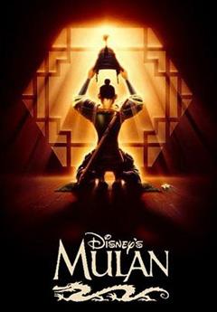 Mulan (1998) – YAM Magazine