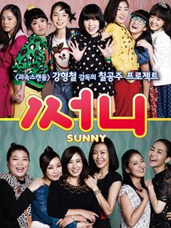 Seoul Station Trailer - YAM Magazine