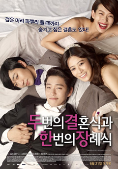two-weddings-and-a-funeral-poster