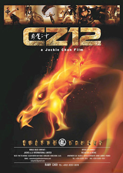 cz12-chinese-zodiac-jackie-chan-poster