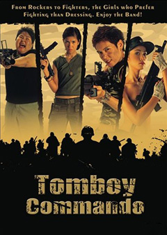 Movie tomboy thailand