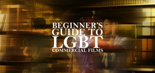 yammag-beginners-guide-lgbt-films