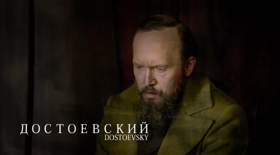 Dostoevsky Russian Miniseries Yam Magazine