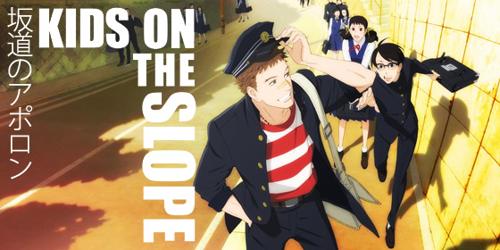 kids-on-the-slope-sakamichi-no-apollon-anime
