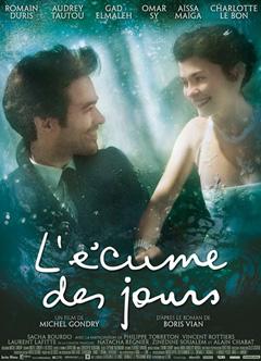 lecume-des-jours-mood-indigo-poster