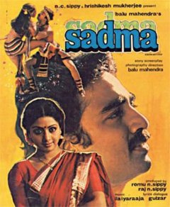 sadma-moondram-pirai-poster