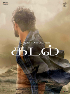 Image Result For Tamil Movie Sub Les