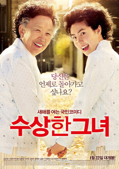 miss-granny-poster