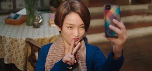 pang-ho-cheung-women-who-flirt-trailer-zhou-xun