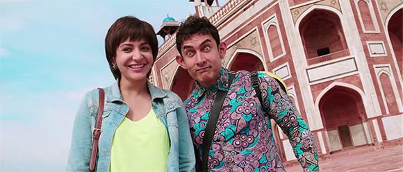 Image Result For Aamir Movie Trailer