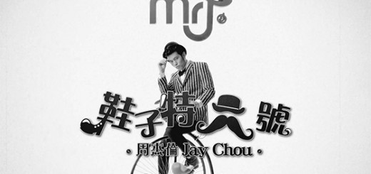 jay-chou-mr-j-extra-large-shoes-mv