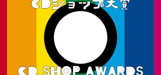 cd-shop-awards