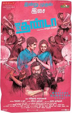 jigarthanda-poster