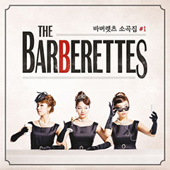 barberettes_firstminialbum_thumb