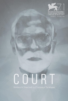 court2