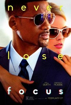 focus-2015-poster
