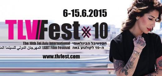 TLVFest-banner