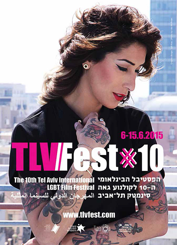 tlvfest-2015-poster