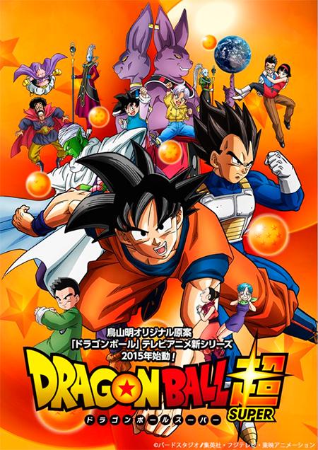 dbs-poster