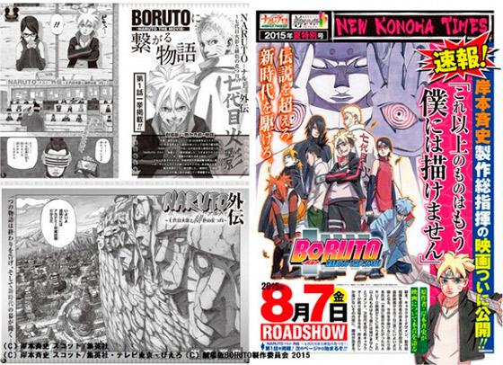 boruto-manga-preview