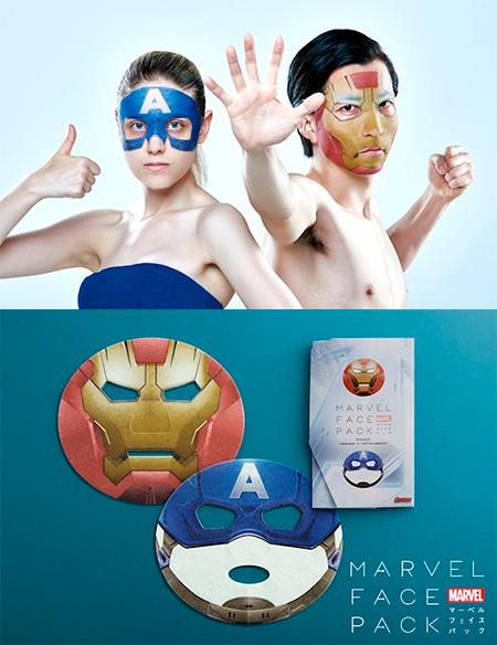marvel-face-pack