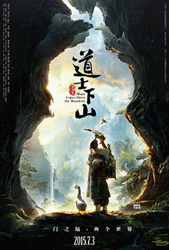 monk-comes-down-the-mountain-poster