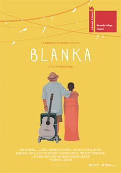 blanka-film-2015-kohki-hasei-poster