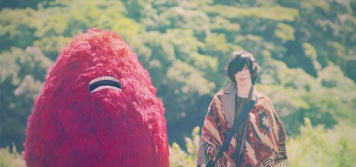 yonezu-kenshi-flow-light