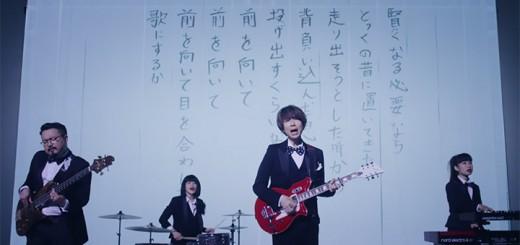 gesu-no-kiwami-otome-otonatic-mv