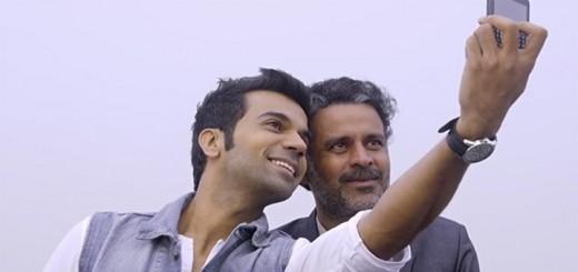 hansal-mehta-aligarh-trailer-2016