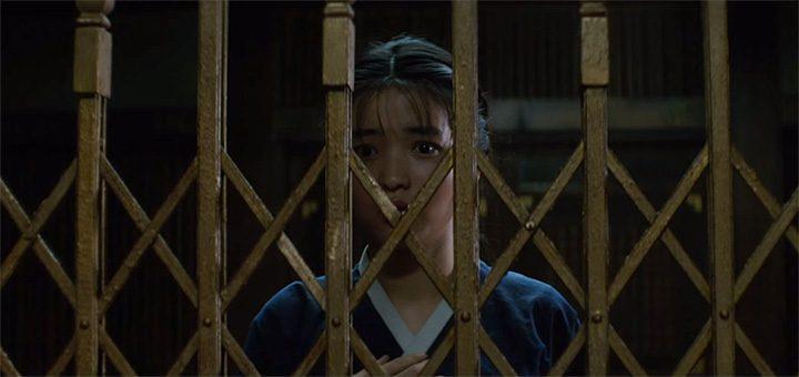 Concubine, The (Korean Film) - YAM Magazine