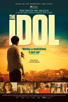 the-idol-poster-hany-abu-assad