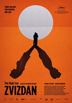 zvizdan-high-sun-poster