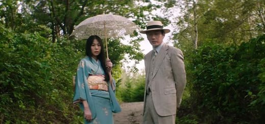 the-handmaiden-park-chan-wook-us-trailer