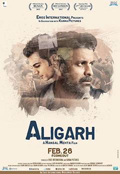 aligarh-poster-manoj-bajpayee