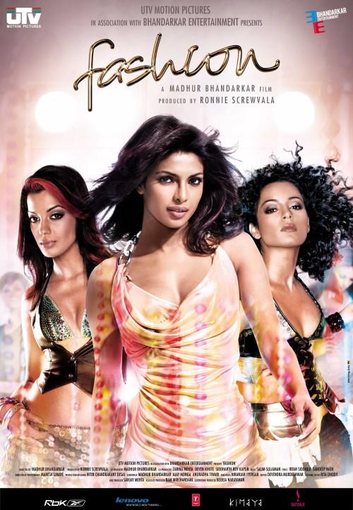 fashion-movie-madhur-bhandarkar